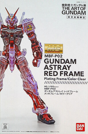 File:MG Gundam Astray Red Frame (Metallic Frame Clear Color Ver.).jpg