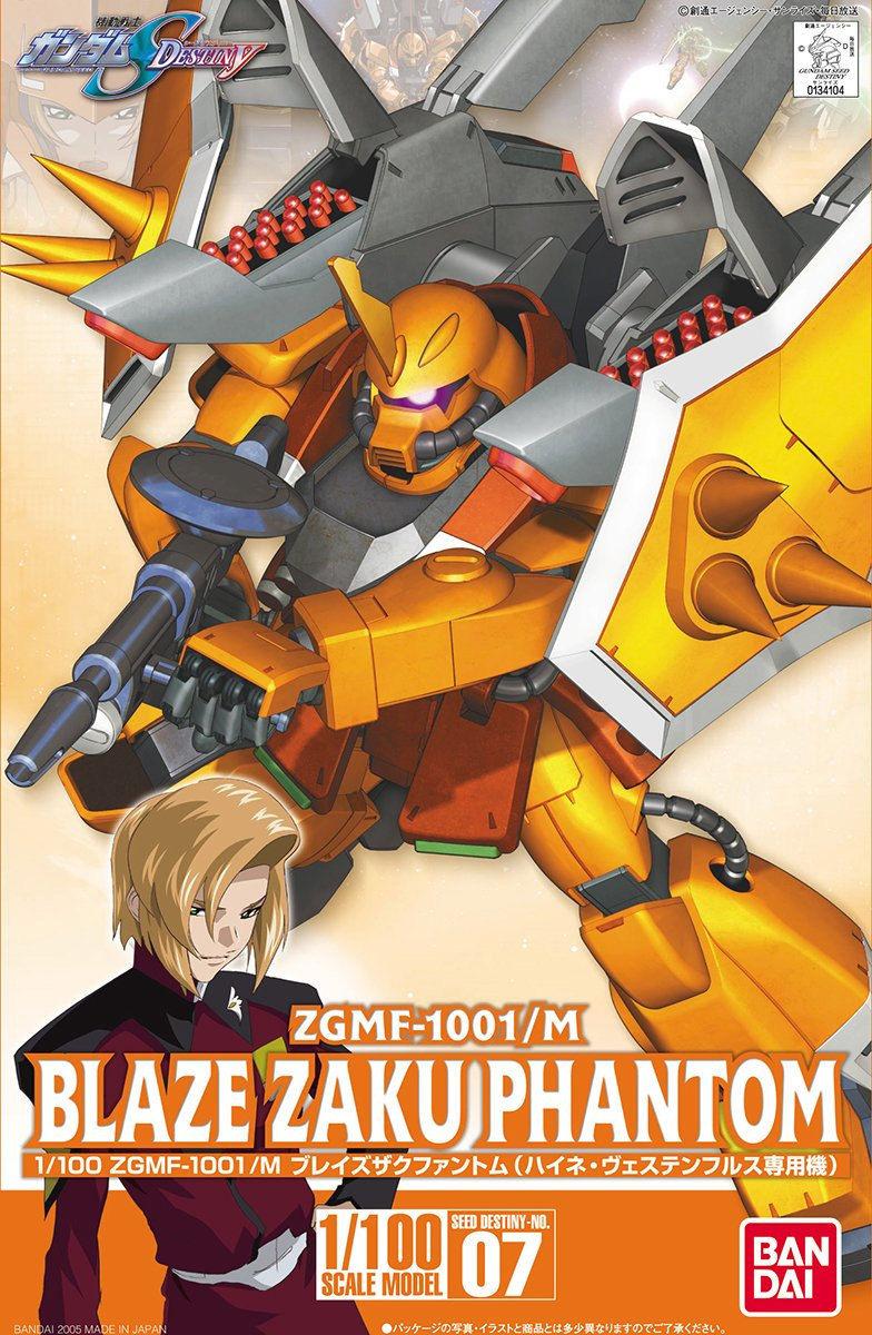 File:1-100 Blaze ZAKU Heine Westenfluss Colors.jpg