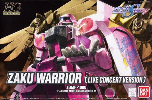 File:HG Zaku Warrior (Live Concert Version) Cover.png