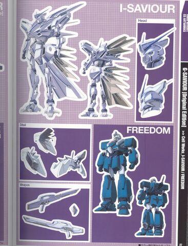 File:I-SAVIOUR FREEDOM.jpg