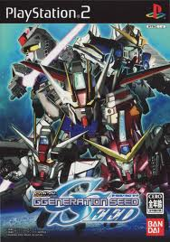 File:SD Gundam G Generation Seed Front Cover.jpeg