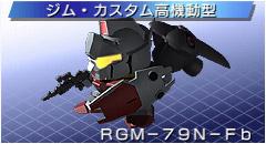 File:GM Custom High Mobility Type.jpg