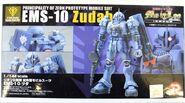 Gunpla ems10 144-Resin box