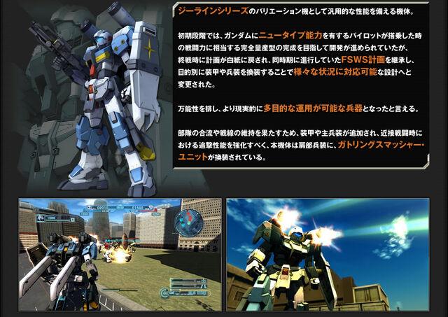 File:Ms-Gline standard armor.jpg