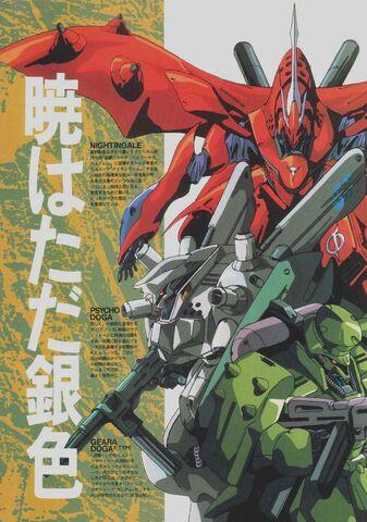 File:Beltorchika's Children (Manga) img 1.jpg