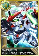 Super Hyperion Gundam
