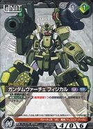 GN-005PH Gundam Virtue Physical