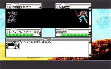 File:Return of Zeon.jpg