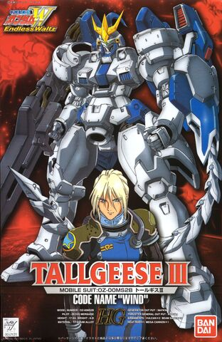 File:Tallgeese III.jpg