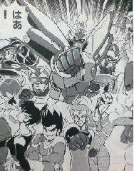 File:機動武闘外伝ガンダムファイト7th02 p.jpg