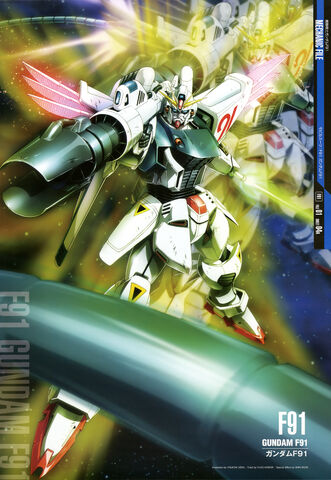 File:F91 Gundam F91.jpg