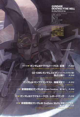 File:D-hellcustom-gundamace-04-11.jpg