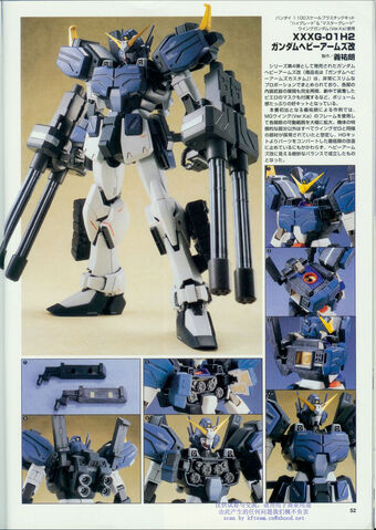 File:Heavyarms ew 003.jpg