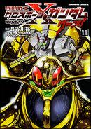 Mobile Suit Crossbone Gundam Ghost Vol.11