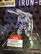 HG Gundam Flauros (Prototype)