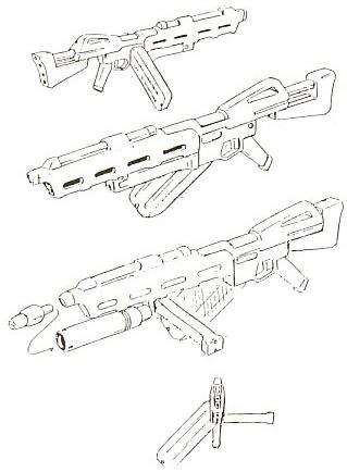 File:Ams-119-beammachinegun2.jpg