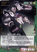 GNZ-001 - GRM Gundam - War Card