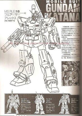 File:Gundamkatanaa.jpg