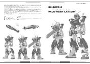 RX-80PR-2