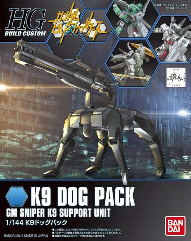 File:HG K9 Dog Pack.jpg