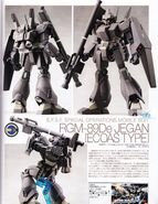 Jegan ECOAS Type 1