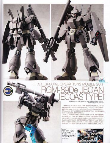 File:Jegan ECOAS Type 1.jpg