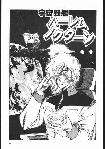 File:Koichiro Yasunaga 1.jpg