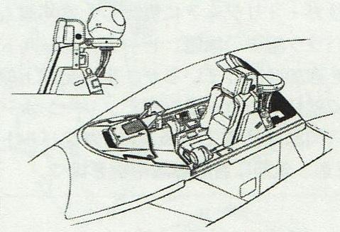 File:V2corefighter-cockpit.jpg