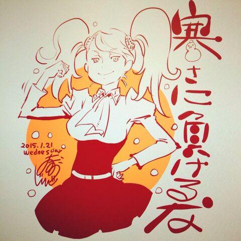 File:Junji Ohno 053.jpg