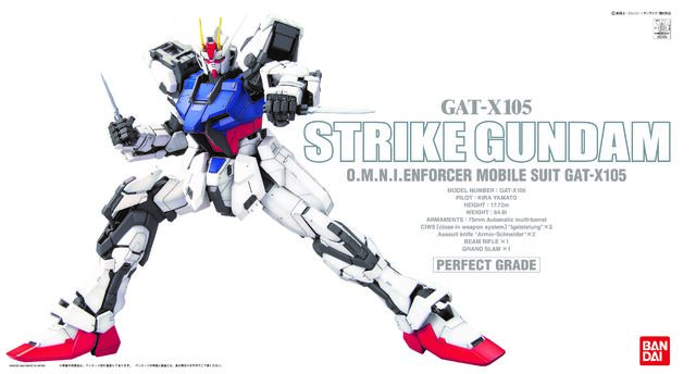 File:Pg-strike-gundam-box.jpg