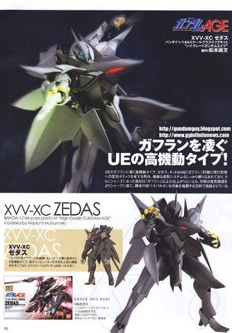 File:Zedas 1.jpg