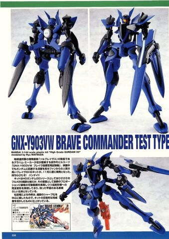 File:HG00 Brave Commander Test Type.jpg