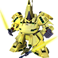 Unit as the o beam saber