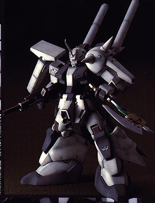 File:Amx-011s-shinmatsunaga.jpg