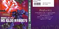 Mobile Suit Gundam MS IGLOO Apocalypse 0079 (Manga)