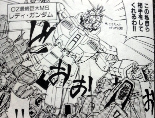File:Lady Gundam Gundam 5 Magaki.jpg