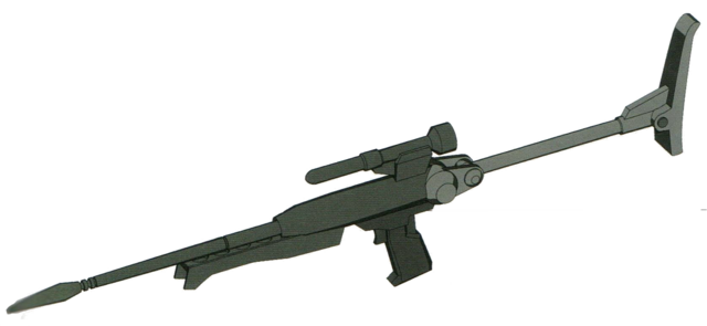 File:R-4 Type Beam Rifle.png