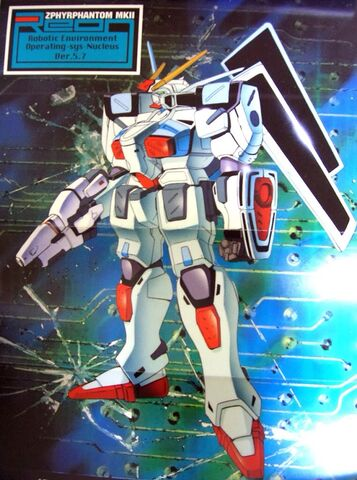 File:Zepher Phantom Mk-II.jpg