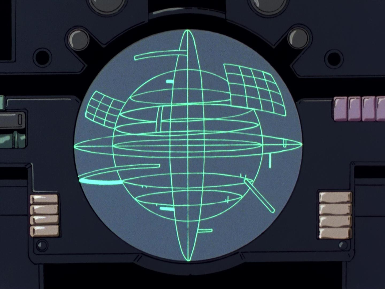 Image - Zerosys-interface1.jpg | The Gundam Wiki | Fandom ... Gundam Wing Deathscythe Hell Wallpaper