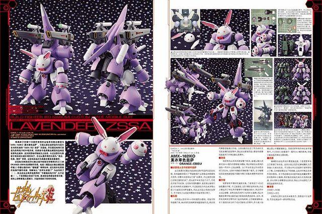 File:AMX-102IKO Lavender Zssa.jpg