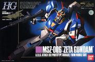 Hg1990-MSZ006