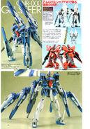 Sefer Rasiel Gundam Rasiel1