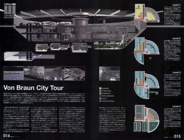 File:GundamGallery Aneheim Journal 100.jpg