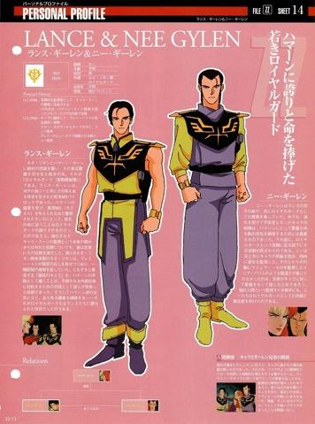 File:GundamFilesLanceNee1.jpg