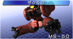 File:MS-50.jpg