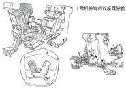 NRX-055-2