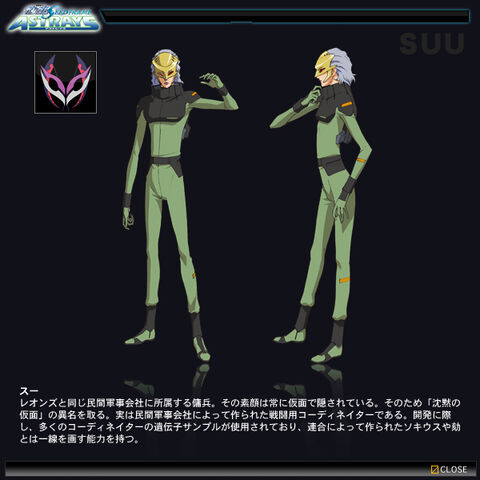 File:Astrays character 14.jpg