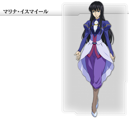File:Gundam 00 Movie Marina Ismail.png