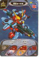 Gundam Combat 13