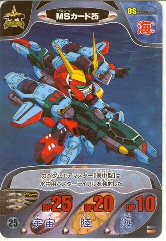 File:Gundam Combat 13.jpeg